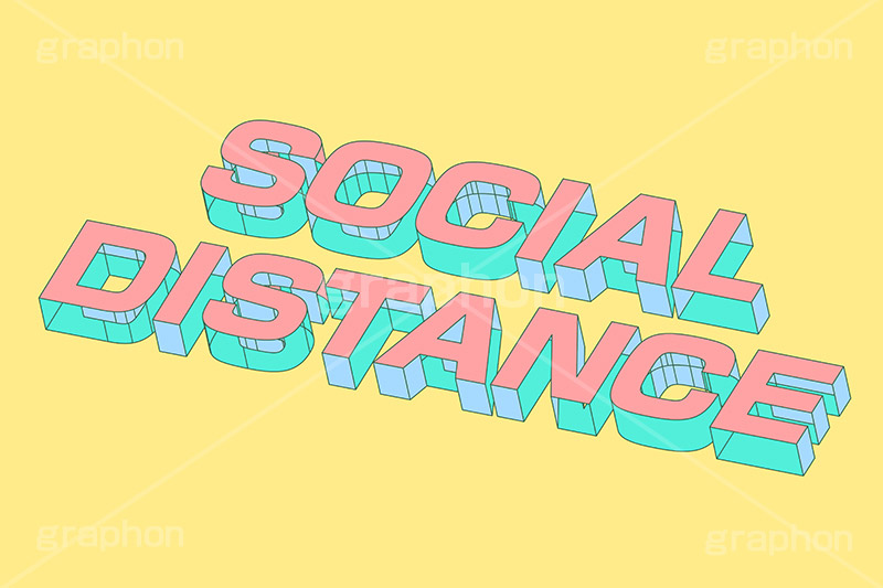 SOCIAL DISTANCE,HOME,STAY HOMEソーシャルディスタンス,人物,距離,離,メートル,ウィルス,感染,感染対策,防止,予防,行列,接触,行動指針,ルール,マナー,緊急事態,外出自粛,自粛,密閉,密集,密接,濃厚接触,ポスター,掲示,予防,人混み,注意,ヘルスケア,ケア,健康,医療,対策,不要不急,テキスト,文字,3D,3D文字,立体,見出し,文言,ポップ,広告,宣伝,ポスター,チラシ,強調,アピール,プロモーション,メッセージ,販促,店舗,斜め,アイソメトリック,デザイン,イラスト,illustration,isometric,text,pop,appeal,poster,promotion,message,home,virus