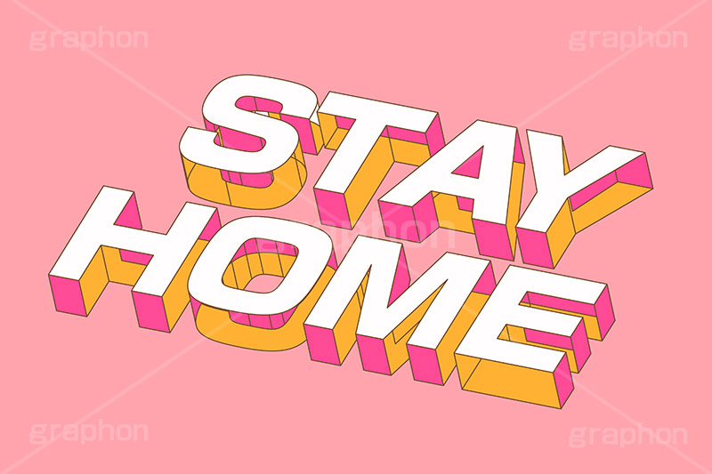 STAY HOME,HOME,SOCIAL DISTANCE,自粛,緊急事態,予防,防止,対策,感染対策,家,おうち,不要不急,ウィルス,テキスト,文字,3D,3D文字,立体,見出し,文言,ポップ,広告,宣伝,ポスター,チラシ,強調,アピール,プロモーション,メッセージ,販促,店舗,斜め,アイソメトリック,デザイン,イラスト,illustration,isometric,text,pop,appeal,poster,promotion,message,home,virus