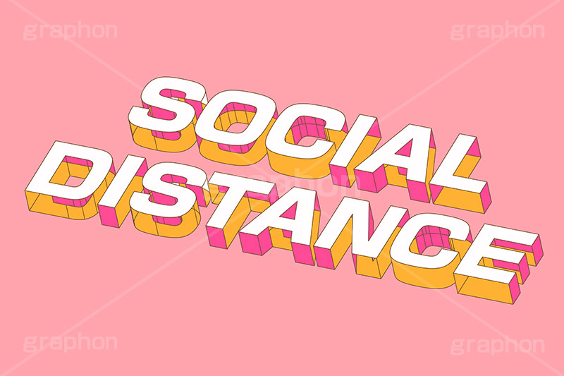 SOCIAL DISTANCE,HOME,STAY HOMEソーシャルディスタンス,人物,距離,離,メートル,ウィルス,感染,防止,予防,行列,接触,行動指針,感染対策,ルール,マナー,緊急事態,外出自粛,自粛,密閉,密集,密接,濃厚接触,ポスター,掲示,予防,人混み,注意,ヘルスケア,ケア,健康,医療,対策,不要不急,テキスト,文字,3D,3D文字,立体,見出し,文言,ポップ,広告,宣伝,ポスター,チラシ,強調,アピール,プロモーション,メッセージ,販促,店舗,斜め,アイソメトリック,デザイン,イラスト,illustration,isometric,text,pop,appeal,poster,promotion,message,home,virus