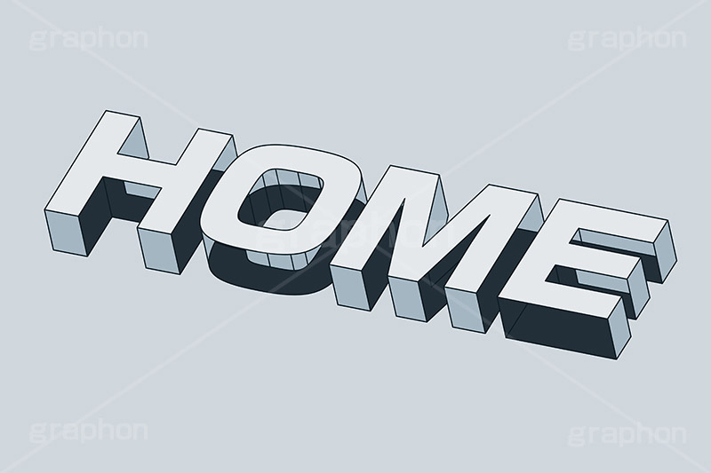 HOME,ホーム,家,家庭,家族,テキスト,文字,3D,3D文字,立体,見出し,文言,ポップ,広告,宣伝,ポスター,チラシ,強調,アピール,プロモーション,メッセージ,販促,店舗,斜め,アイソメトリック,デザイン,イラスト,モノクロ,illustration,isometric,text,pop,appeal,poster,promotion,message,family