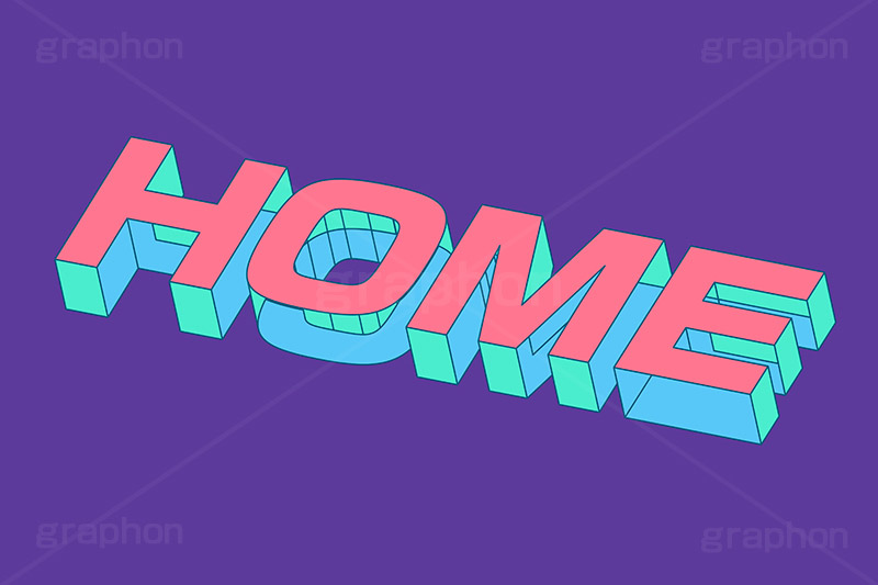 HOME,ホーム,家,家庭,家族,テキスト,文字,3D,3D文字,立体,見出し,文言,ポップ,広告,宣伝,ポスター,チラシ,強調,アピール,プロモーション,メッセージ,販促,店舗,,斜め,アイソメトリック,イラスト,illustration,isometric,text,pop,appeal,poster,promotion,message,family